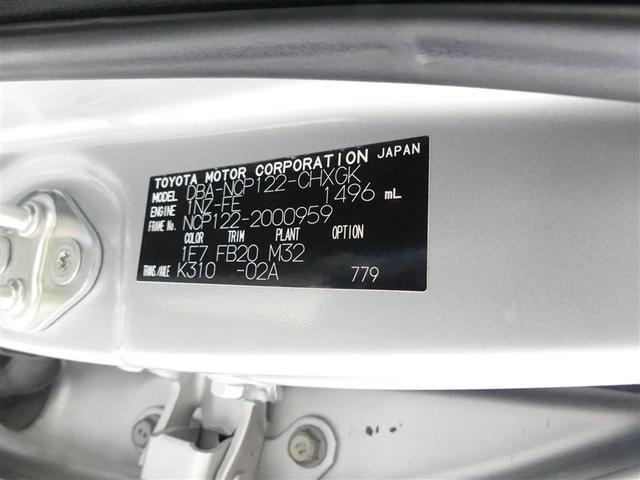 G スローパー 福祉車両(スローパー) メモリーナビ・フルセグTV バックモニター キーレスエントリー クルーズコントロール オートエアコン(20枚目)