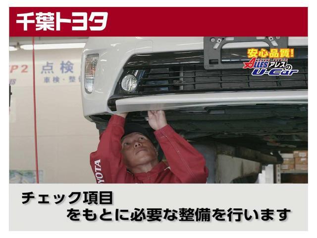 G スローパー 福祉車両(スローパー) メモリーナビ・フルセグTV バックモニター キーレスエントリー クルーズコントロール オートエアコン(27枚目)