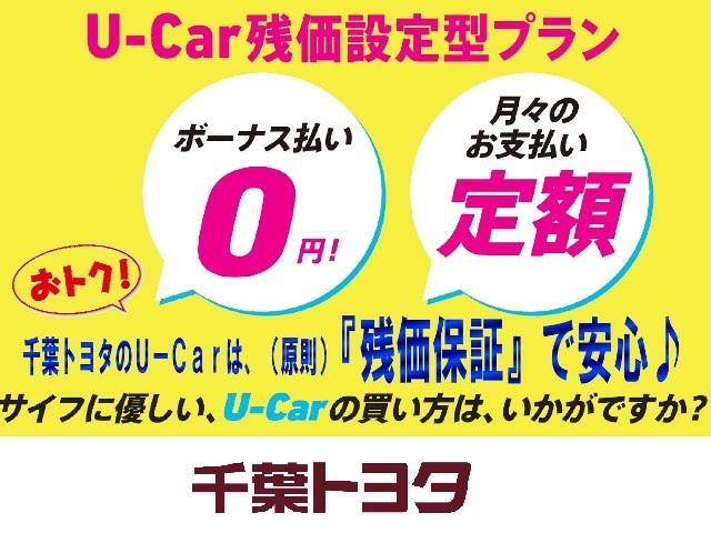 X・ホンダセンシング  ワンオーナー車ドライブレコーダー装着(4枚目)