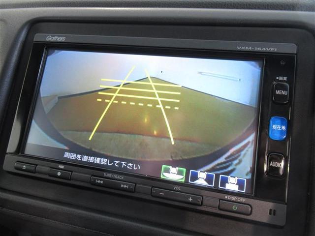 X・ホンダセンシング  ワンオーナー車ドライブレコーダー装着(16枚目)