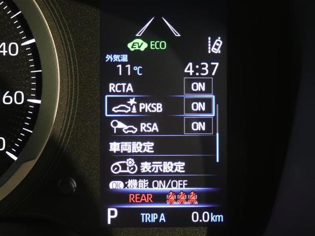 ハイブリッドG 1年間走行距離無制限保証 衝突被害軽減ブレーキ スマートキー LEDヘッドランプ ナビ ETC バックモニター ステアリングスイッチ ドライブレコーダー(18枚目)