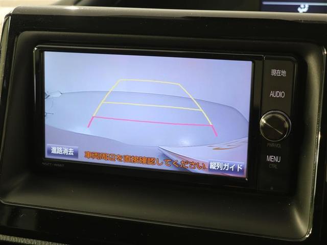 Si 衝突回避支援パッケージ メモリーナビ フルセグTV CD・DVD再生 バックモニター ETC LEDヘッドランプ アイドリングストップ ワンオーナー スマートキー 12か月間走行距離無制限保証付(17枚目)