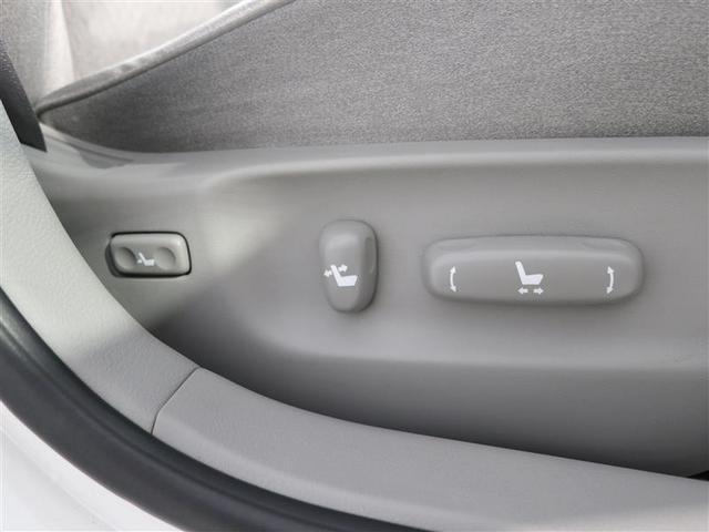 3.0ロイヤルサルーン アニバーサリーED ナビゲーション・ETC・バックカメラ・クルーズコントロール・12か月保証付き(12枚目)