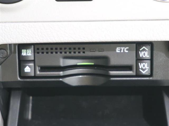 3.0ロイヤルサルーン アニバーサリーED ナビゲーション・ETC・バックカメラ・クルーズコントロール・12か月保証付き(16枚目)
