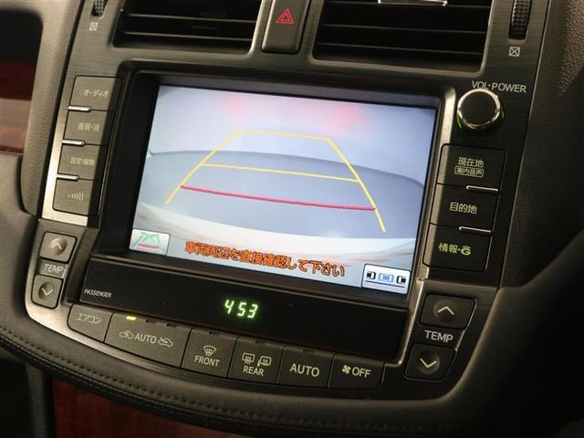 3.0ロイヤルサルーン アニバーサリーED ナビゲーション・ETC・バックカメラ・クルーズコントロール・12か月保証付き(17枚目)
