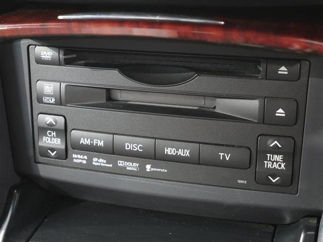 3.0ロイヤルサルーン アニバーサリーED ナビゲーション・ETC・バックカメラ・クルーズコントロール・12か月保証付き(18枚目)