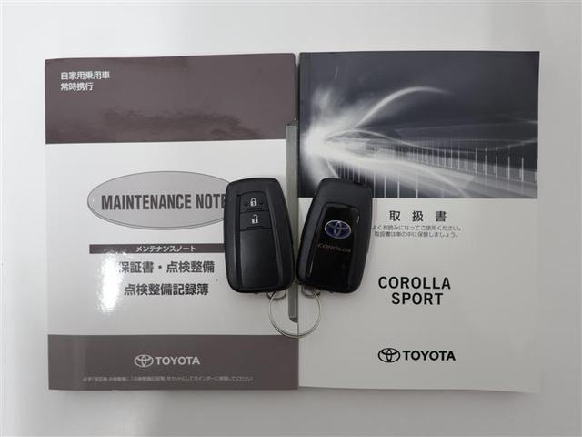 「トヨタ」「カローラスポーツ」「コンパクトカー」「千葉県」の中古車20