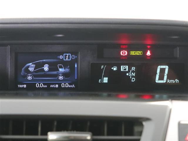 Gツーリングセレクション 1年間走行距離無制限保証 スマートキー LEDヘッドランプ パワーシート ナビ ETC バックモニター クルーズコントロール(14枚目)