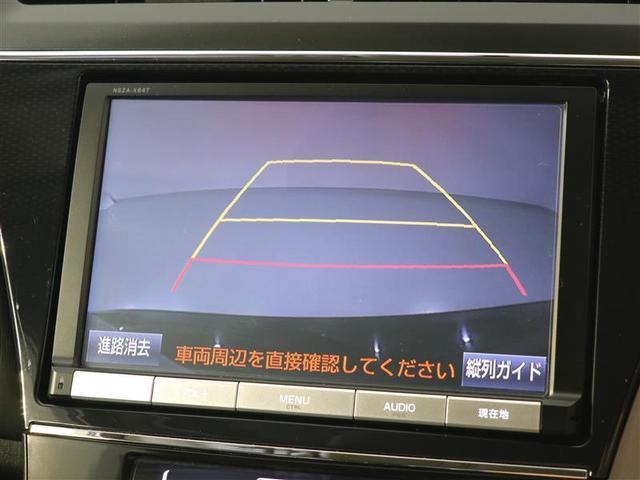 Gツーリングセレクション 1年間走行距離無制限保証 スマートキー LEDヘッドランプ パワーシート ナビ ETC バックモニター クルーズコントロール(17枚目)