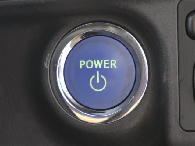 Sスタイルブラック 1年間走行距離無制限保証 衝突被害軽減ブレーキ ハロゲンヘッドランプ スマートキー ナビ バックカメラ ETC ステアリングスイッチ パワーウィンドウ パワーステアリング 運転席・助手席エアバック(17枚目)