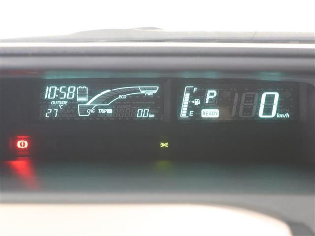 G 1年間走行距離無制限保証 スマートキー ハロゲンヘッドランプ ナビ ETC オートエアコン パワーウィンドウ メーター パワーステアリング 運転席・助手席エアバック 取扱説明書 メンテナンスノート(13枚目)