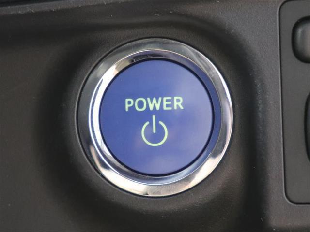 G 1年間走行距離無制限保証 スマートキー ハロゲンヘッドランプ ナビ ETC オートエアコン パワーウィンドウ メーター パワーステアリング 運転席・助手席エアバック 取扱説明書 メンテナンスノート(18枚目)