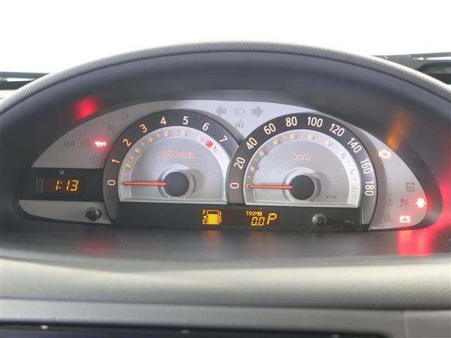 DICE-G 1年間走行距離無制限保証 キーレスエントリー HIDヘッドランプ ナビ ETC バックモニター マニュアルエアコン 両側パワースライドドア パワーウィンドウ 運転席・助手席エアバック 取扱説明書(14枚目)