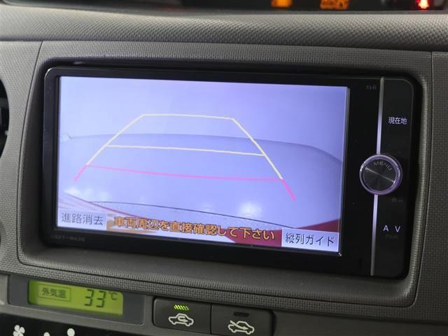 DICE-G 1年間走行距離無制限保証 キーレスエントリー HIDヘッドランプ ナビ ETC バックモニター マニュアルエアコン 両側パワースライドドア パワーウィンドウ 運転席・助手席エアバック 取扱説明書(17枚目)