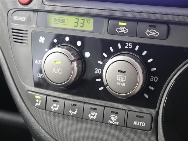 DICE-G 1年間走行距離無制限保証 キーレスエントリー HIDヘッドランプ ナビ ETC バックモニター マニュアルエアコン 両側パワースライドドア パワーウィンドウ 運転席・助手席エアバック 取扱説明書(18枚目)
