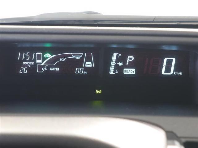 G 1年間走行距離無制限保証 衝突被害軽減ブレーキ LEDヘッドランプ スマートキー 9インチナビ ETC バックモニタ オートエアコン クルーズコントロール ドライブレコーダー 運転席・助手席エアバック(13枚目)