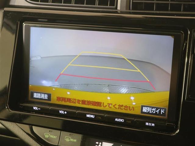 G 1年間走行距離無制限保証 衝突被害軽減ブレーキ LEDヘッドランプ スマートキー 9インチナビ ETC バックモニタ オートエアコン クルーズコントロール ドライブレコーダー 運転席・助手席エアバック(16枚目)