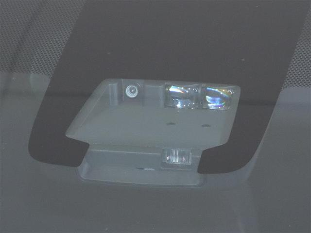 G 1年間走行距離無制限保証 衝突被害軽減ブレーキ LEDヘッドランプ スマートキー 9インチナビ ETC バックモニタ オートエアコン クルーズコントロール ドライブレコーダー 運転席・助手席エアバック(19枚目)