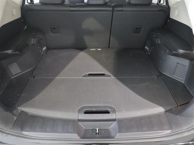 20X エマージェンシ 1年間走行距離無制限保証 4WD 衝突被害軽減ブレーキ LEDヘッドランプ アイドリングストップ スマートキー ナビ ETC バックモニター シートヒーター オートエアコン 運転席・助手席エアバック(11枚目)