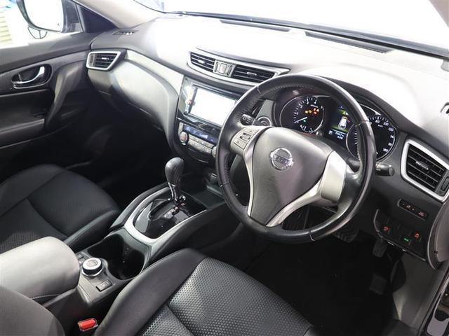 20X エマージェンシ 1年間走行距離無制限保証 4WD 衝突被害軽減ブレーキ LEDヘッドランプ アイドリングストップ スマートキー ナビ ETC バックモニター シートヒーター オートエアコン 運転席・助手席エアバック(12枚目)