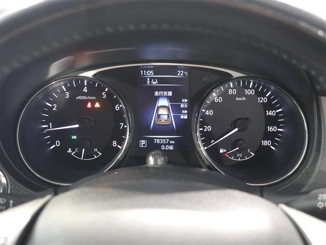 20X エマージェンシ 1年間走行距離無制限保証 4WD 衝突被害軽減ブレーキ LEDヘッドランプ アイドリングストップ スマートキー ナビ ETC バックモニター シートヒーター オートエアコン 運転席・助手席エアバック(13枚目)