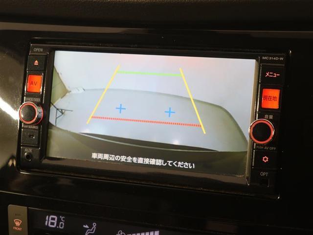 20X エマージェンシ 1年間走行距離無制限保証 4WD 衝突被害軽減ブレーキ LEDヘッドランプ アイドリングストップ スマートキー ナビ ETC バックモニター シートヒーター オートエアコン 運転席・助手席エアバック(16枚目)