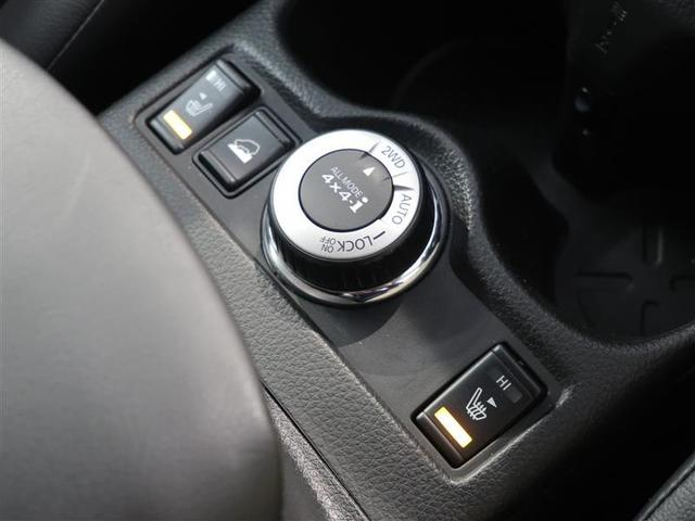 20X エマージェンシ 1年間走行距離無制限保証 4WD 衝突被害軽減ブレーキ LEDヘッドランプ アイドリングストップ スマートキー ナビ ETC バックモニター シートヒーター オートエアコン 運転席・助手席エアバック(17枚目)
