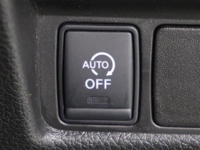 20X エマージェンシ 1年間走行距離無制限保証 4WD 衝突被害軽減ブレーキ LEDヘッドランプ アイドリングストップ スマートキー ナビ ETC バックモニター シートヒーター オートエアコン 運転席・助手席エアバック(18枚目)