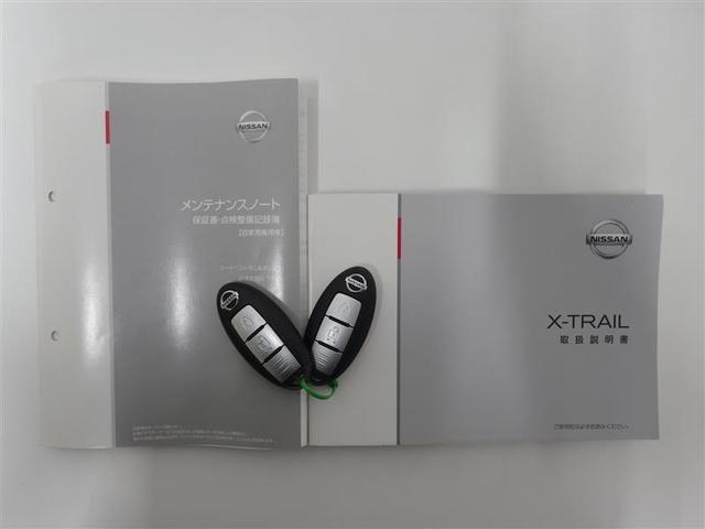 20X エマージェンシ 1年間走行距離無制限保証 4WD 衝突被害軽減ブレーキ LEDヘッドランプ アイドリングストップ スマートキー ナビ ETC バックモニター シートヒーター オートエアコン 運転席・助手席エアバック(20枚目)
