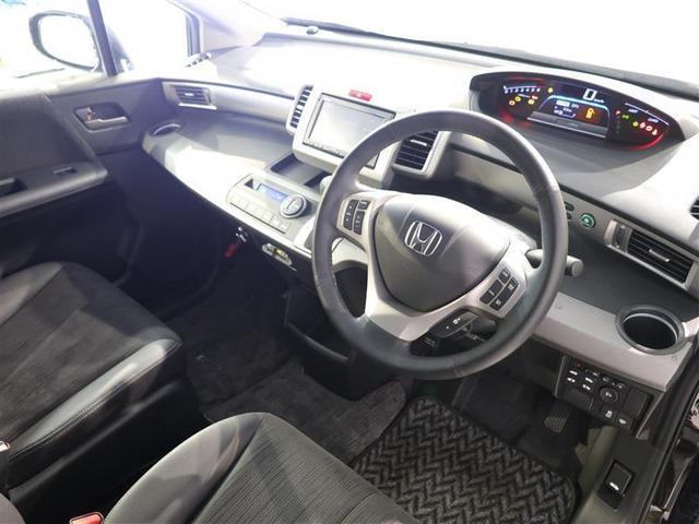 ジャストセレクション 1年間走行距離無制限保証 スマートキー HIDヘッドランプ ナビ ETC バックモニター オートエアコン 両側パワースライドドア パワーウィンドウ ドライブレコーダー 運転席・助手席エアバック(13枚目)