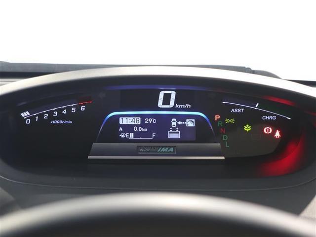ジャストセレクション 1年間走行距離無制限保証 スマートキー HIDヘッドランプ ナビ ETC バックモニター オートエアコン 両側パワースライドドア パワーウィンドウ ドライブレコーダー 運転席・助手席エアバック(14枚目)