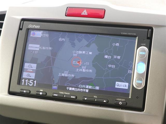 ジャストセレクション 1年間走行距離無制限保証 スマートキー HIDヘッドランプ ナビ ETC バックモニター オートエアコン 両側パワースライドドア パワーウィンドウ ドライブレコーダー 運転席・助手席エアバック(15枚目)