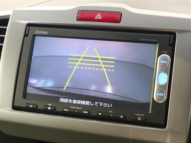 ジャストセレクション 1年間走行距離無制限保証 スマートキー HIDヘッドランプ ナビ ETC バックモニター オートエアコン 両側パワースライドドア パワーウィンドウ ドライブレコーダー 運転席・助手席エアバック(17枚目)