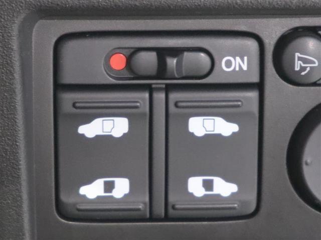 ジャストセレクション 1年間走行距離無制限保証 スマートキー HIDヘッドランプ ナビ ETC バックモニター オートエアコン 両側パワースライドドア パワーウィンドウ ドライブレコーダー 運転席・助手席エアバック(18枚目)