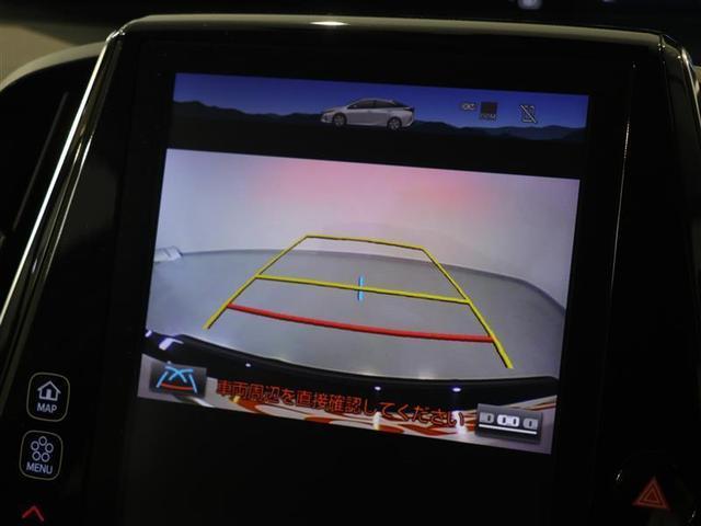 Sナビパッケージ 4人 1年間走行距離無制限保証 衝突被害軽減ブレーキ AC100V電源 クルーズコントロール スマートキー LEDヘッドランプ ナビ バックカメラ シートヒーター ドライブレコーダー サイドエアバッグ(16枚目)