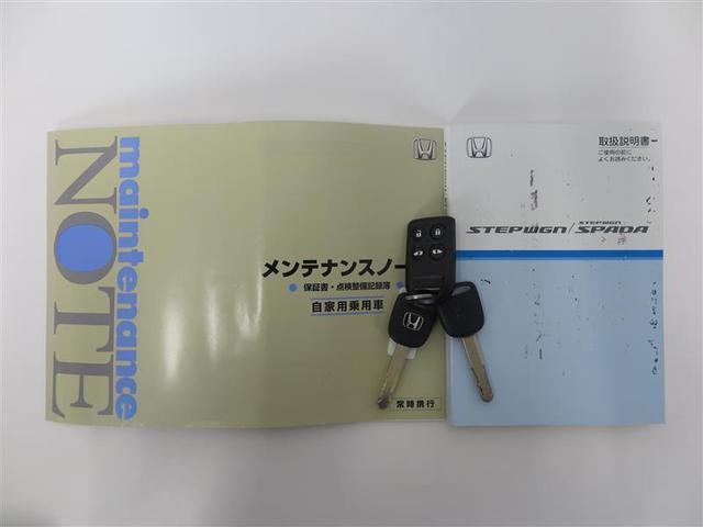 SPADAス SZ ナビ バックカメラ 後席モニター ETC(20枚目)