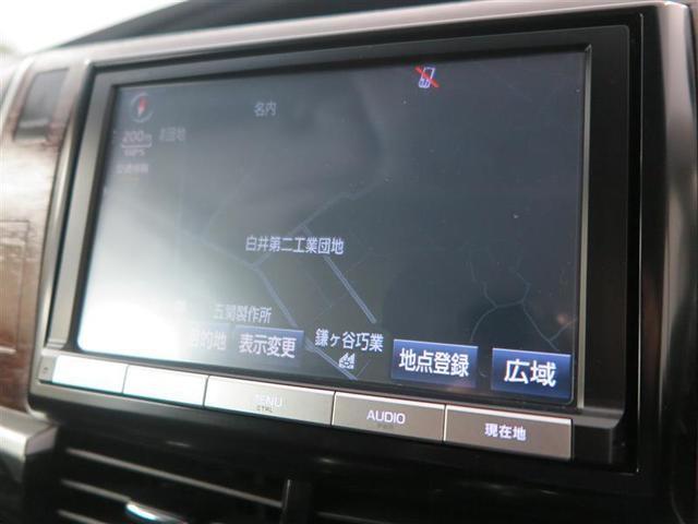 「トヨタ」「エスティマ」「ミニバン・ワンボックス」「千葉県」の中古車16