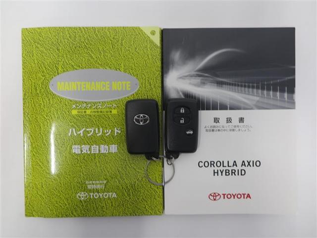 「トヨタ」「カローラアクシオ」「セダン」「千葉県」の中古車20