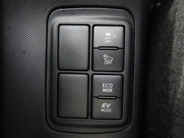 「トヨタ」「アクア」「コンパクトカー」「千葉県」の中古車17