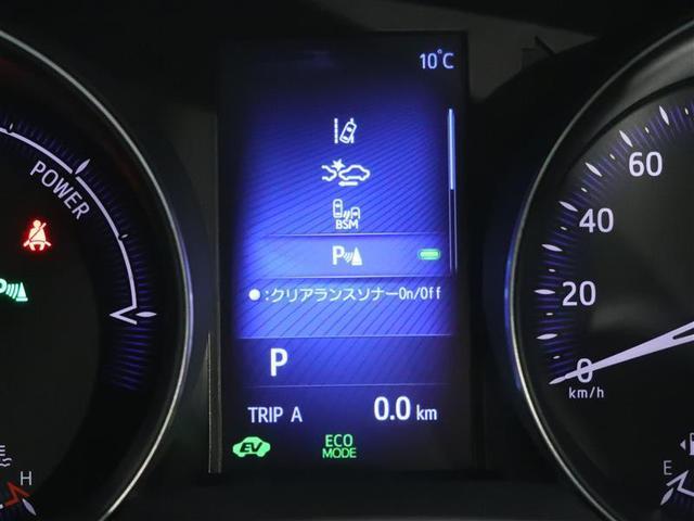 「トヨタ」「C-HR」「SUV・クロカン」「千葉県」の中古車18