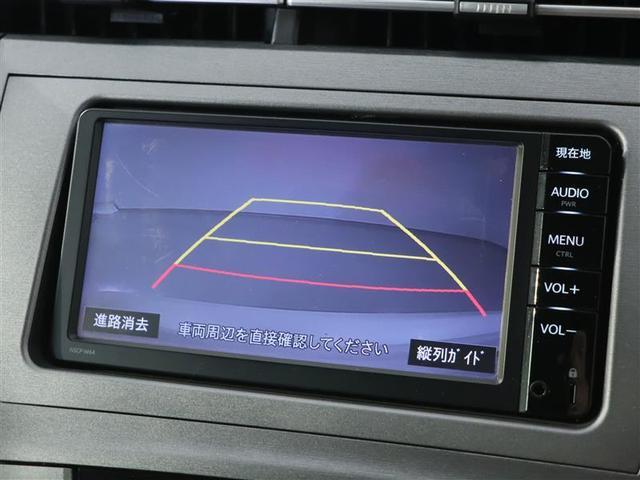 S ナビゲーション ETC バックモニター スマートキー(16枚目)
