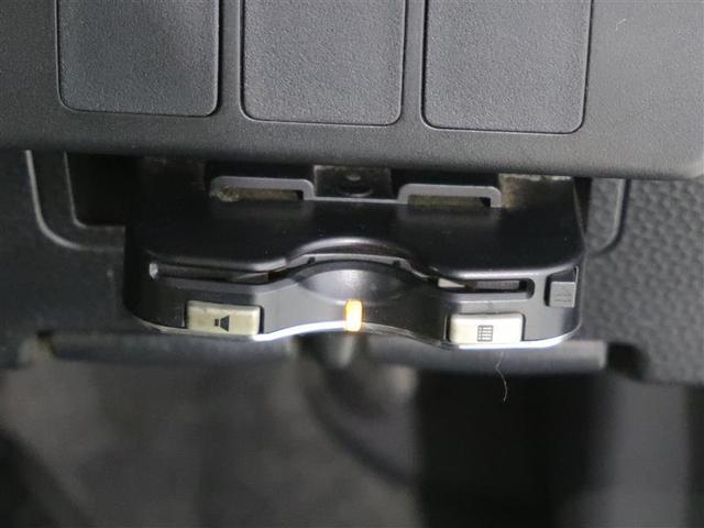 カスタムG S ナビゲーション、バックモニター、ETC、衝突被害軽減ブレーキ、アイドリングストップ、LEDヘッドランプ、スマートキー、ロングラン保証12カ月付き!(15枚目)
