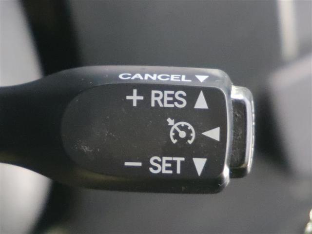 カスタムG S ナビゲーション、バックモニター、ETC、衝突被害軽減ブレーキ、アイドリングストップ、LEDヘッドランプ、スマートキー、ロングラン保証12カ月付き!(17枚目)