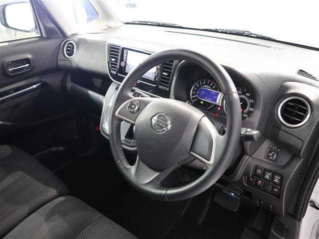 ハイウェイスター X Gパッケージ ナビゲーション、バックモニター、ドライブレコーダー、衝突被害軽減ブレーキ、アイドリングストップ、LEDヘッドランプ、スマートキー、ロングラン保証12カ月付き!(11枚目)