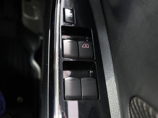 ハイウェイスター X Gパッケージ ナビゲーション、バックモニター、ドライブレコーダー、衝突被害軽減ブレーキ、アイドリングストップ、LEDヘッドランプ、スマートキー、ロングラン保証12カ月付き!(17枚目)