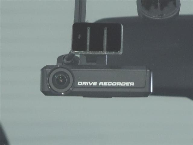 ハイウェイスター X Gパッケージ ナビゲーション、バックモニター、ドライブレコーダー、衝突被害軽減ブレーキ、アイドリングストップ、LEDヘッドランプ、スマートキー、ロングラン保証12カ月付き!(18枚目)