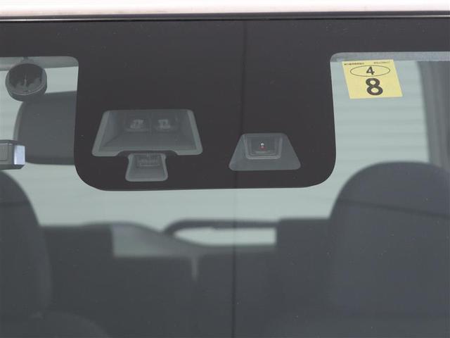 ハイウェイスター X Gパッケージ ナビゲーション、バックモニター、ドライブレコーダー、衝突被害軽減ブレーキ、アイドリングストップ、LEDヘッドランプ、スマートキー、ロングラン保証12カ月付き!(19枚目)