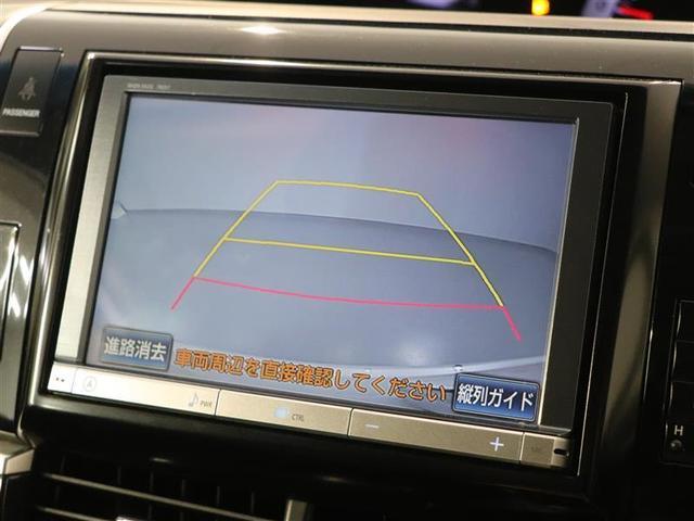 アエラス 7人乗 1年間走行距離無制限保証付 HDDナビゲーション バックモニター ETC 後席モニター 両側電動スライドドア HIDヘッドランプ クルーズコントロール スマートキー フルセグTV(17枚目)