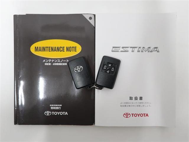 アエラス 7人乗 1年間走行距離無制限保証付 HDDナビゲーション バックモニター ETC 後席モニター 両側電動スライドドア HIDヘッドランプ クルーズコントロール スマートキー フルセグTV(20枚目)
