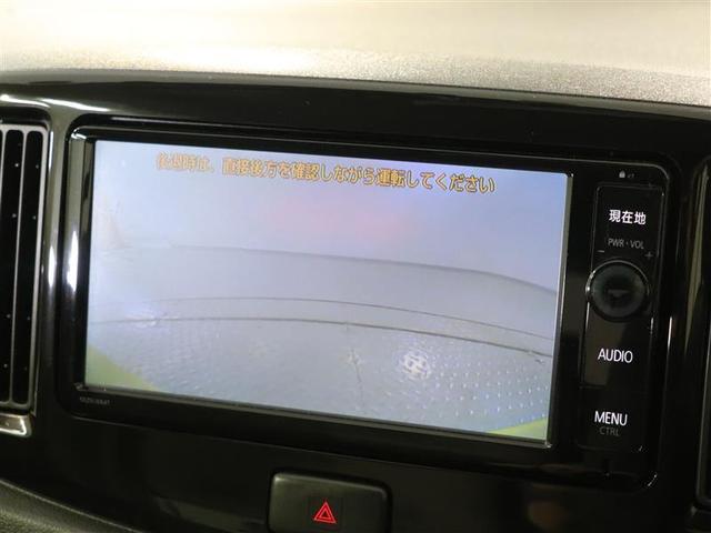 G SA ナビゲーション ETC バックモニター 衝突被害軽減システム アイドリングストップ機能付き ロングラン保証12カ月付き(16枚目)